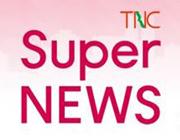 TNCテレビ西日本「TNC Super NEWS」