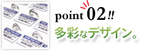 指輪 リフォーム (福岡) 多彩なデザイン。