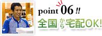 指輪 リフォーム (福岡) 全国から宅配OK!